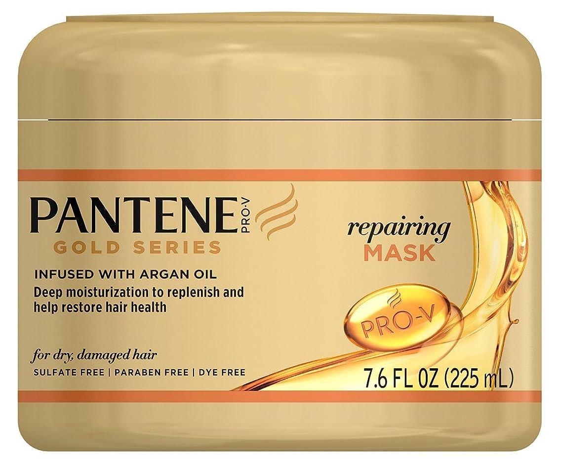 Pantene Gold Series Mask Repairing 7.6 Ounce Jar (225ml) (3 Pack)