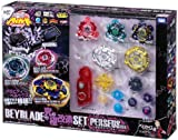 Takara Tomy Beyblades Japanese Metal Fusion Limited Edition Set #BB97 Ultimate Build Kit Perseus