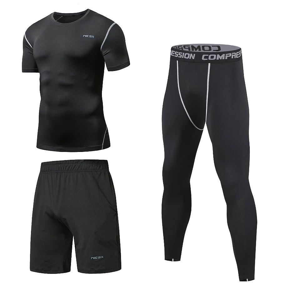 出します引き算好意的Niksa ランニングウェア メンズ スポーツ トレーニング ウェア 長袖/半袖 吸汗 速乾 加圧 保護 高弾力 防臭 姿勢矯正 ラウンドネック 3点セット/4点 セット 4色
