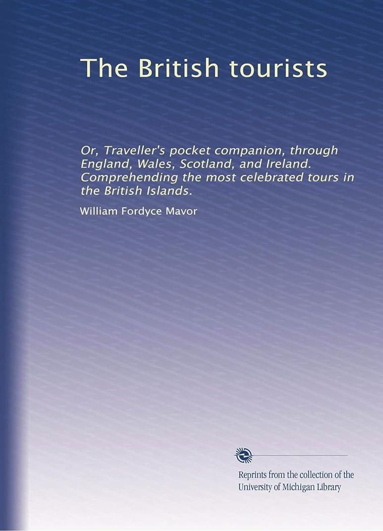 家庭政権カイウスThe British tourists (Vol.2)