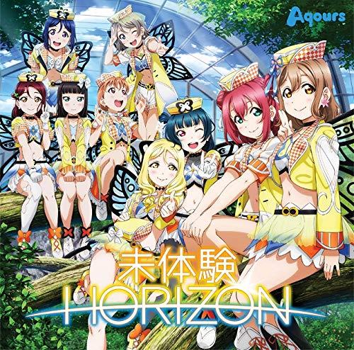 Aqours【Next SPARKLING!!】歌詞の意味解釈!夢見る先に何が待つ?未来への決意とはの画像