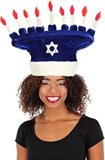Happy Chanukah Plush Hat for Children and Adults