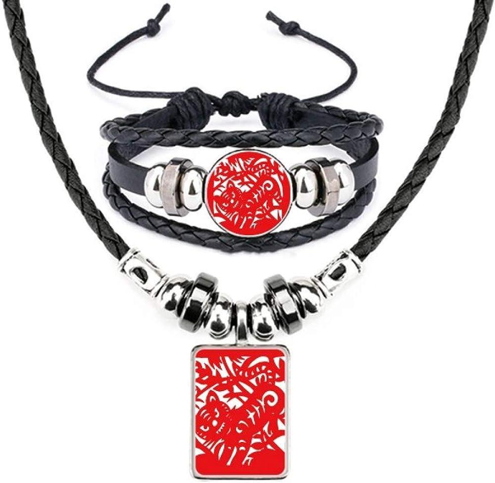 Paper-cut Tiger Animal China Zodiac Leather Necklace Bracelet Jewelry Set