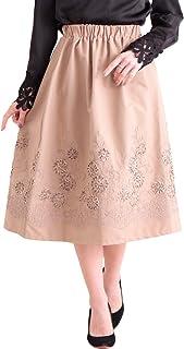 [サワ アラモード] 立体的 花 コサージュ 刺繍 フレア スカート レディース ファッション スカート ミモレ丈