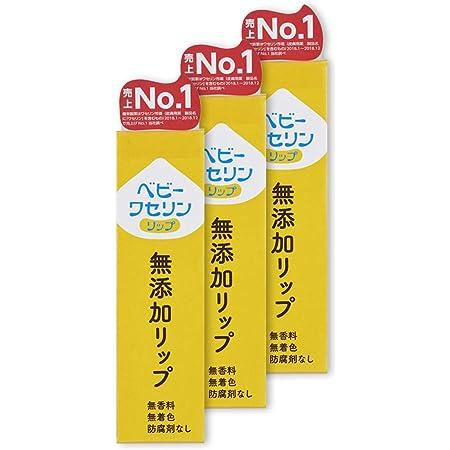 健栄製薬 ベビーワセリンリップ リップクリーム 10g×3個