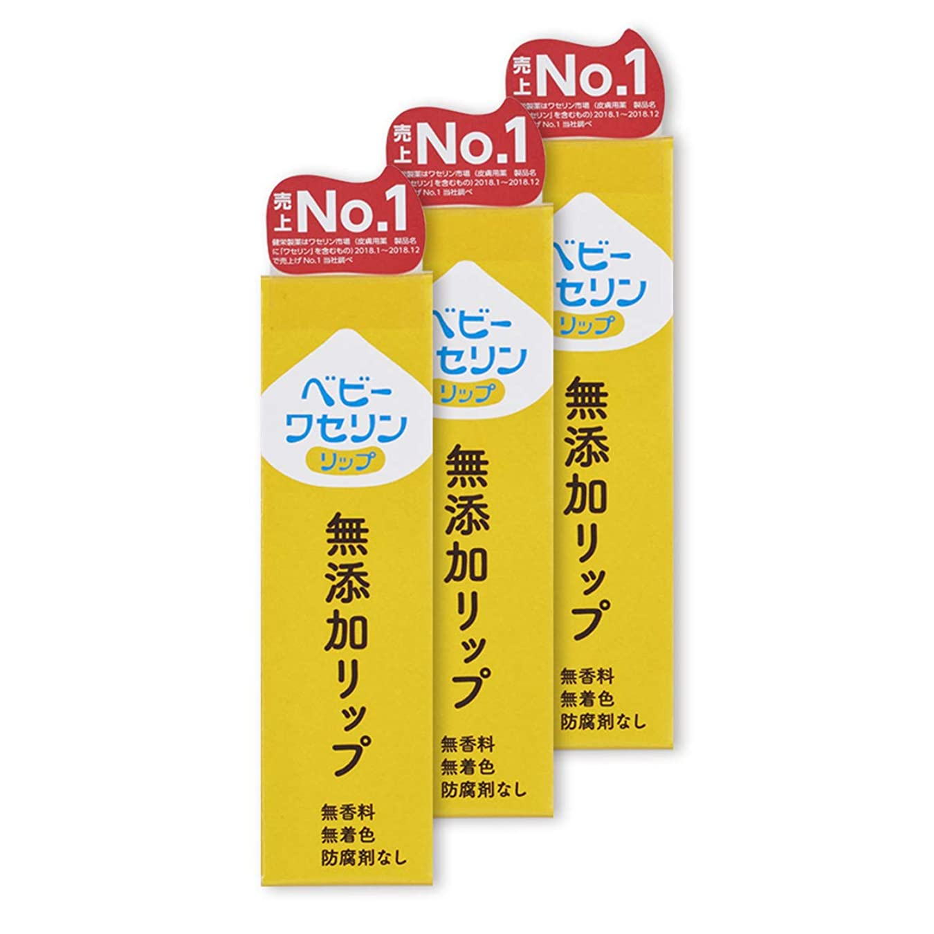 中国ピアース浅い【Amazon.co.jp限定】 健栄製薬 ベビーワセリンリップ リップクリーム 10g×3個