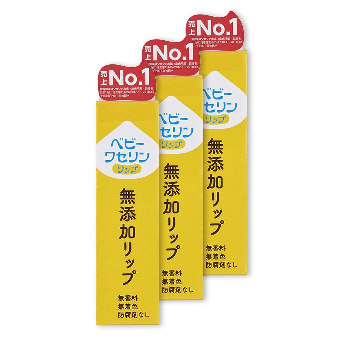 はちみつルールご意見【Amazon.co.jp限定】 健栄製薬 ベビーワセリンリップ リップクリーム 10g×3個
