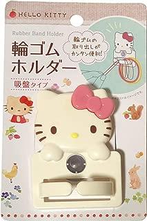 Sanrio Hello Kitty Sucker Type Rubber Band Holder 5.5 × 7.5 cm