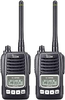 アイコム デジタル簡易無線(登録局)5Wタイプ IC-DPR6 2台セット