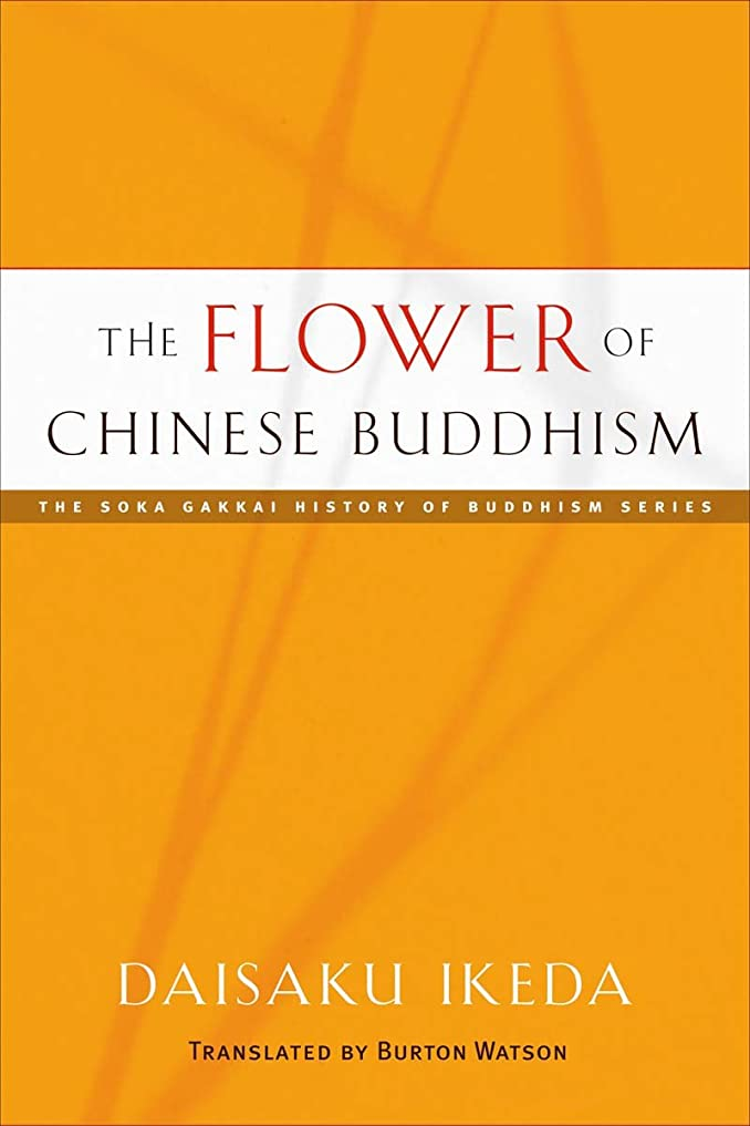 活気づく特に邪悪なThe Flower of Chinese Buddhism (English Edition)