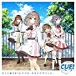 【Amazon.co.jp限定】CUE! Team Single 07「Red or Blue?」(メガジャケ付)