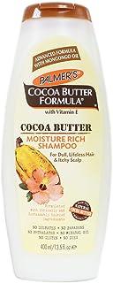 Palmers Cocoa Butter Moisture Rich Shampoo 13.5oz (3 Pack)