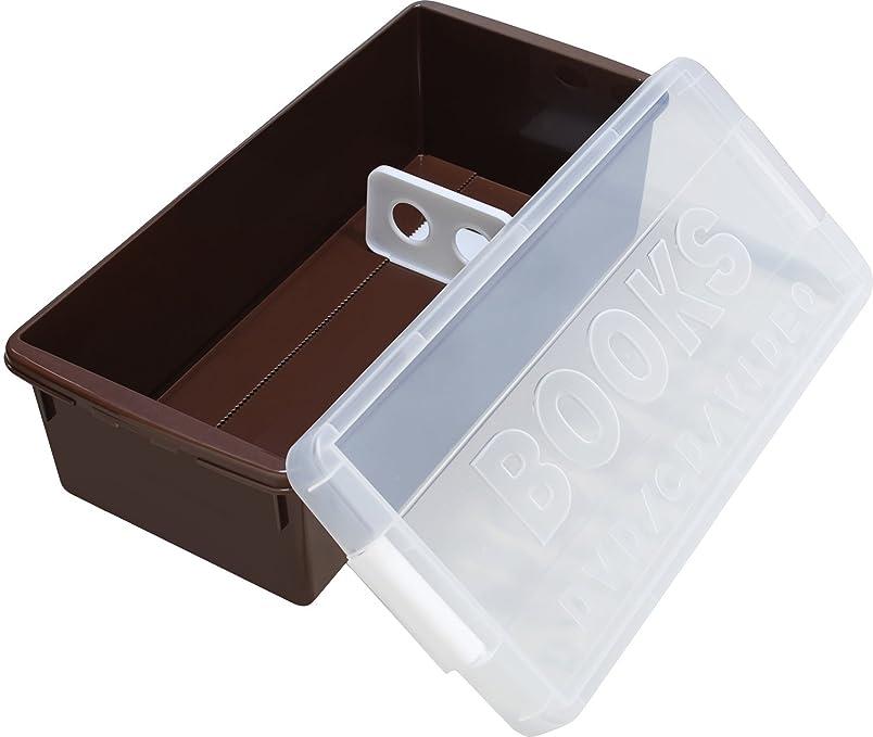 月曜日行商毎年伊勢藤 収納ボックス ブック&メディアケース チョコブラウン(普通コミック約29冊収納) I-540