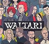 Songtexte von Waltari - You Are Waltari
