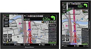 [トラックモード搭載] カーナビ ポータブルナビ 9インチ 2020年 ゼンリン地図 ピボット 大型通行禁止対応 みちびき対応 24V [PN0903BTP]