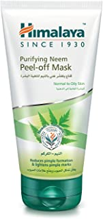 Himalaya Purifying Neem Peel-Off Mask Reduces Oiliness and Recurrence of Pimples, Leaving You With Clear Skin - 150 Ml.