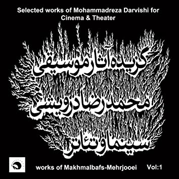 Selected Works of Mohammadreza Darvishi for Cinema and Theater-Vol.2 works of Makhmalbafs-Mehrjooei