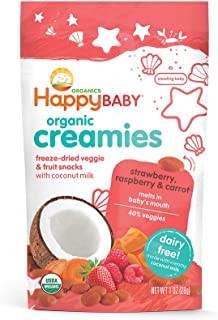 lactose free baby food