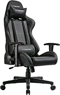 GTRACING Gaming Chair Racing Chair PU Leather Ergonomic High-Back Adjustable Height Professional E-Sports Chair with Headrest and Lumbar Pillows GTBEE Black
