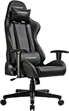 GTRACING Gaming Chair Racing Chair PU Leather Ergonomic High-Back Adjustable Height Professional E-Sports Chair with Headr...