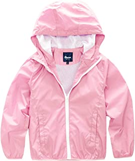 Hiheart Boys' Hooded Lightweight Jacket Quick-Dry Windproof Skin Coat