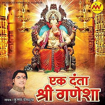 Ek Danta Shree Ganesha