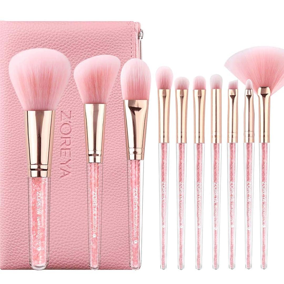 抑止する表向き政治家のメイクブラシセット、メイクアップバッグ付き10ピースプロの化粧ブラシ,Pink