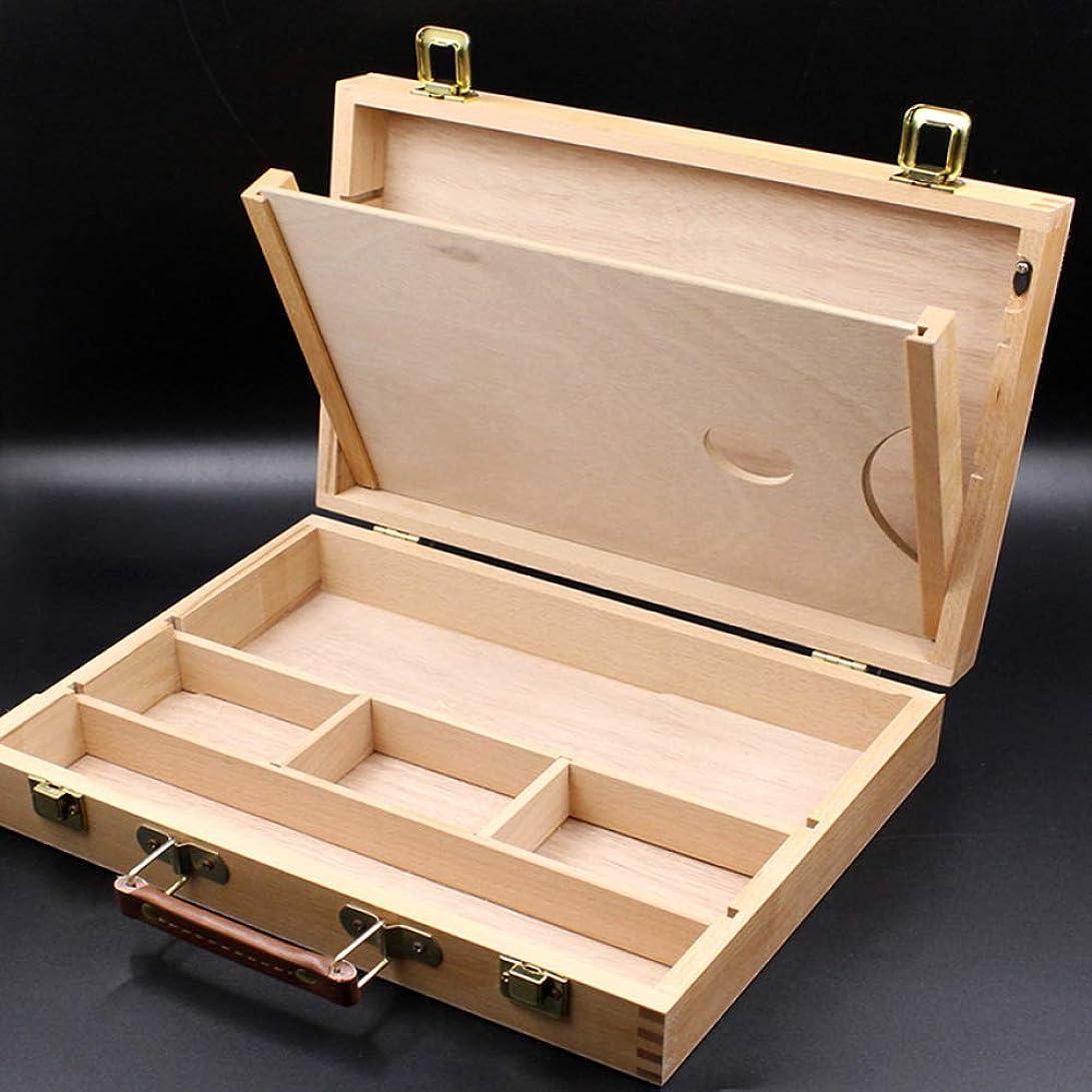 キネマティクス入札マラウイWANGSENO 油絵スーツケースアーティスト木製テーブルボックスイーゼル絵画ボックスポータブルデスクトップスケッチ絵画ハードウェアアート