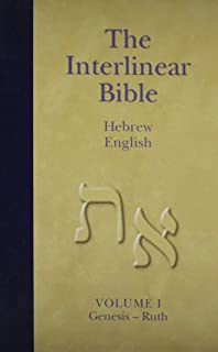 The Interlinear Bible: Hebrew-English (4 Volume Set) (English, Hebrew and Greek Edition)