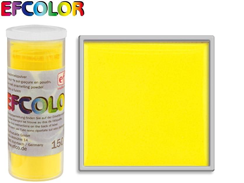 EFCOLOR 10 ml Opaque Low Temperature Enamelling Powder, Yellow genu19038