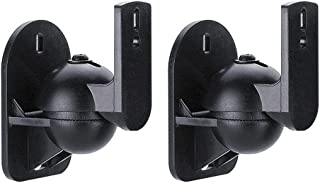 Maclean MC-526 2 x väggfäste för högtalare 1 par boxhållare svart högtalarhållare