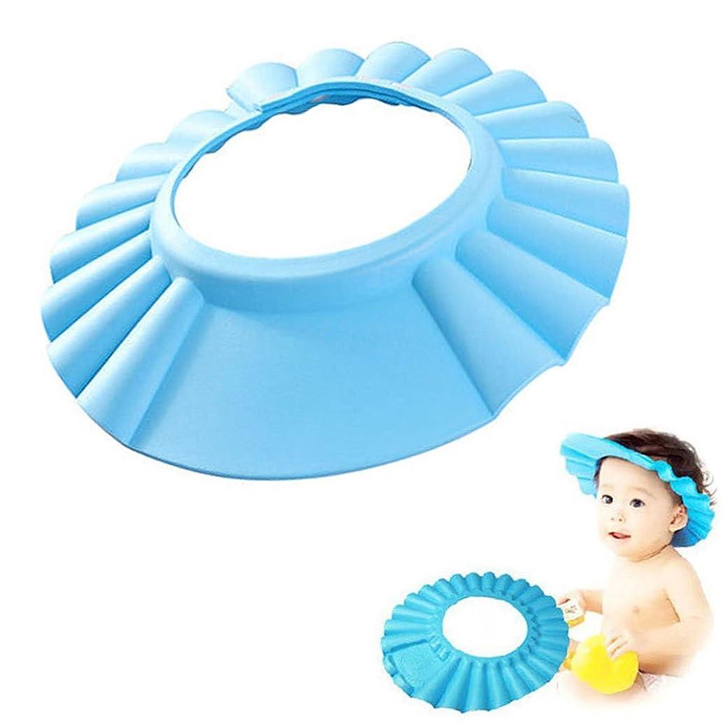 寛解剥離コモランマシャンプーハット 子供 洗髪用帽子 お風呂 防水帽 水漏れない樹脂 サイズ調節 (ブルー)