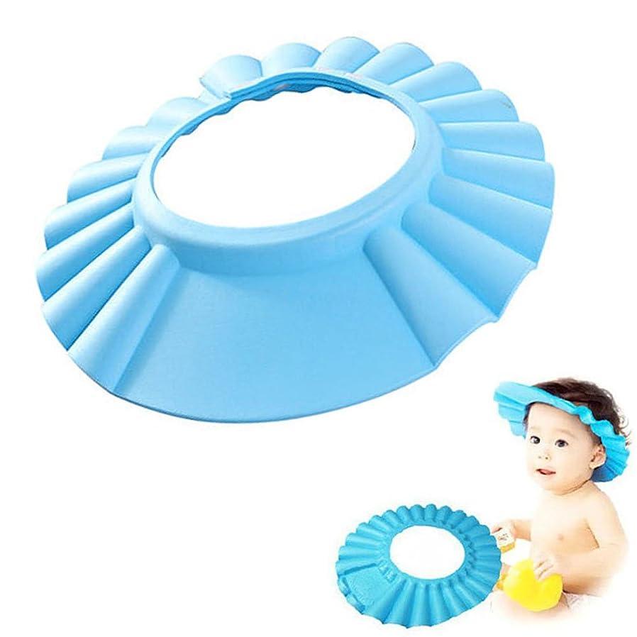 決定する予備北西シャンプーハット 子供 洗髪用帽子 お風呂 防水帽 水漏れない樹脂 サイズ調節 (ブルー)