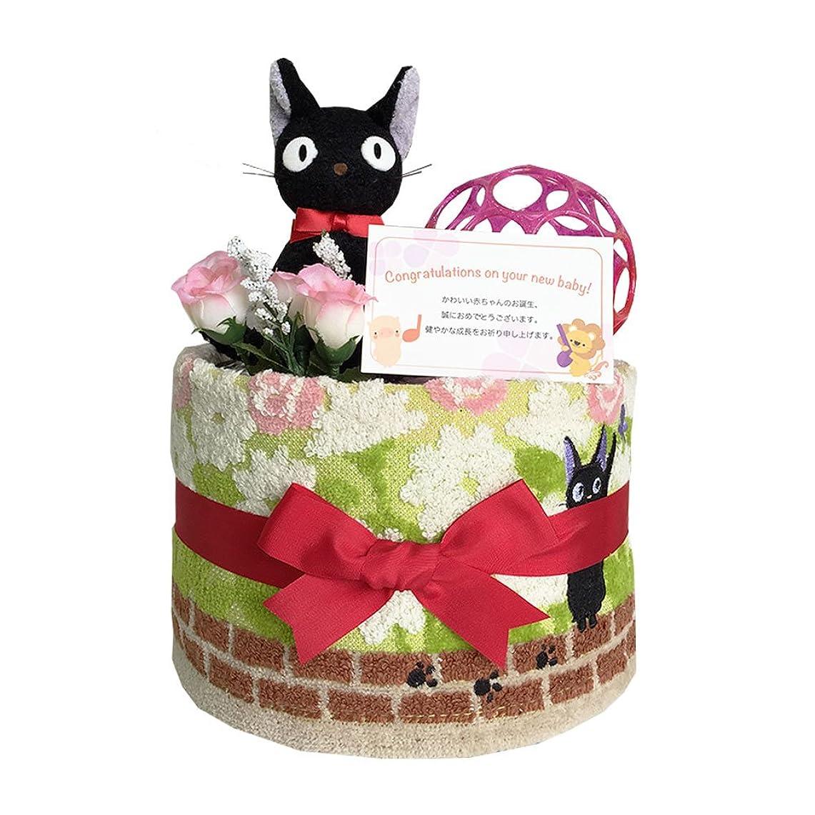 作動するマーキー然としたおむつケーキ [ 女の子/ジジ : 魔女の宅急便 / 1段 ] パンパースM18枚 (1歳の誕生日プレゼントに大人気)1001 ダイパーケーキ ギフト ハーフバースデー にもおすすめ