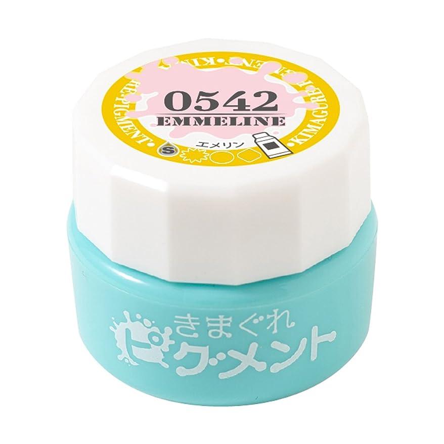 メタン酸素アコーBettygel きまぐれピグメント エメリン QYJ-0542 4g UV/LED対応