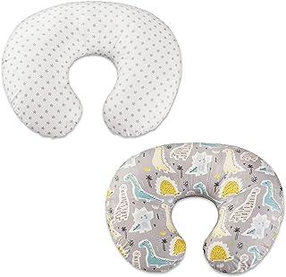 Nursing Pillow Cover Slipcover for Infant, Soft Feeding Support Pillow Cover for Moms Breastfeeding and Bottle Feeding, 2 ...