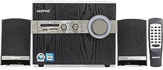 GEEPAS 2.1 Channel Multimedia Speaker GMS8516