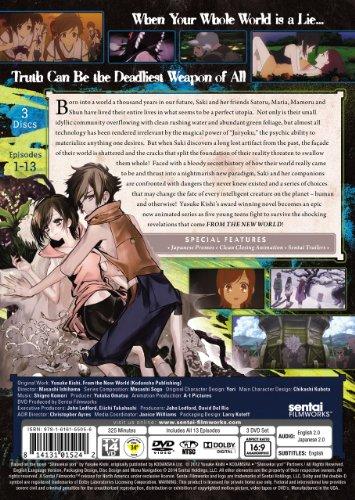 新世界より:コレクション1北米版/FromtheNewWorld:Collection1[DVD][Import]