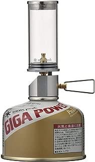 Snow Peak Mini Flame Lantern