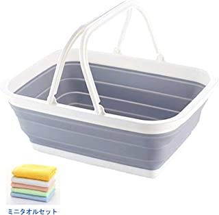 B-TOPAZ 折りたたみ ウォッシュタブ ソフト バスケット バケツ シリコン 洗い桶 容量 10L ブルー ミニタオル付き (バスケット グレー)
