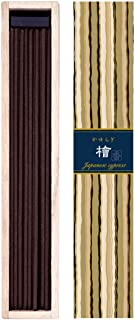 KAYURAGI - Japanese Cypress 40 Sticks w/ Incense Holder by NIPPON KODO, Japanese Quality Incense