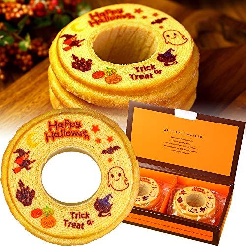 ハロウィン お菓子 バウムクーヘン 2個 セット 箱入り バームクーヘン 洋菓子 プレゼント スイーツ