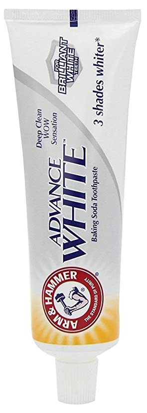 空白オプションこしょうArm and Hammer 75ml Advanced Whitening Toothpaste