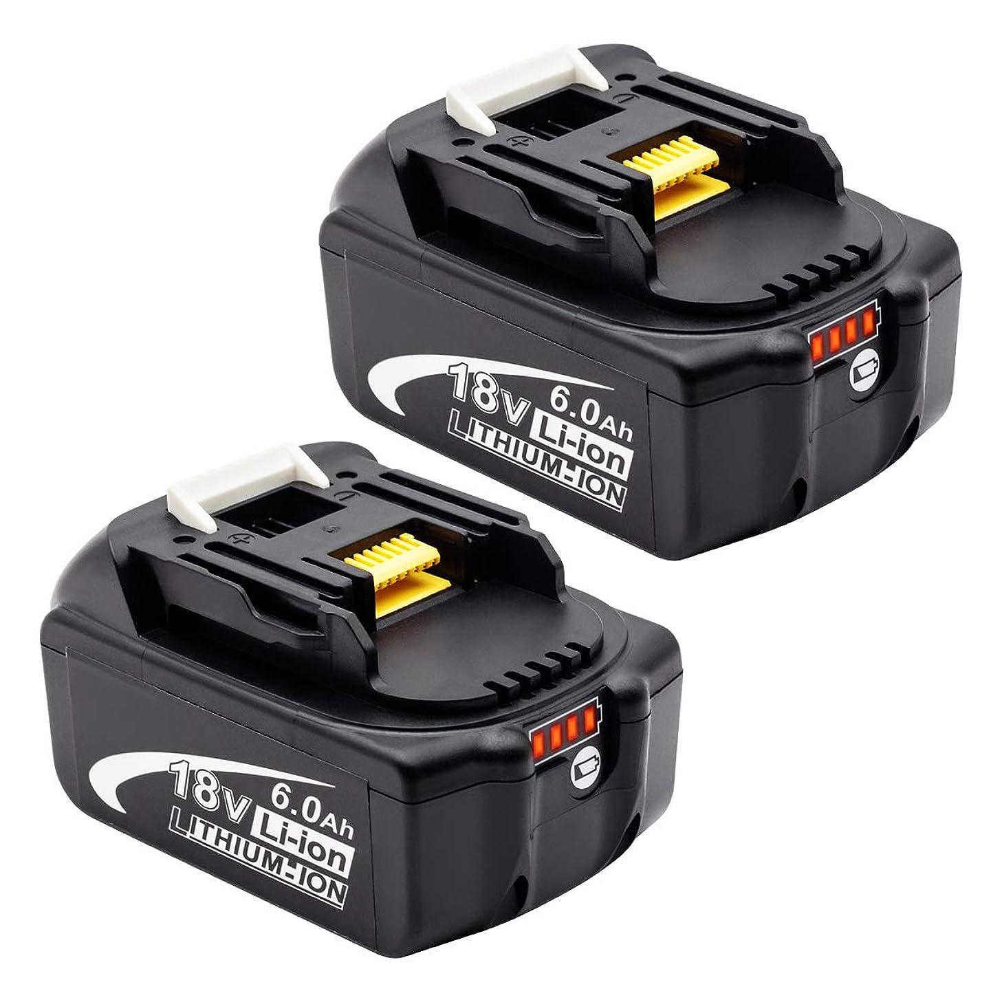 KingTianLeマキタ 18v バッテリー BL1860b マキタ18v互換バッテリー マキタバッテリー 18v BL1860 BL1830 BL1840 BL1850 BL1830b BL1840b BL1850b BL1860b 対応 PSE認証取得済み 2個セット