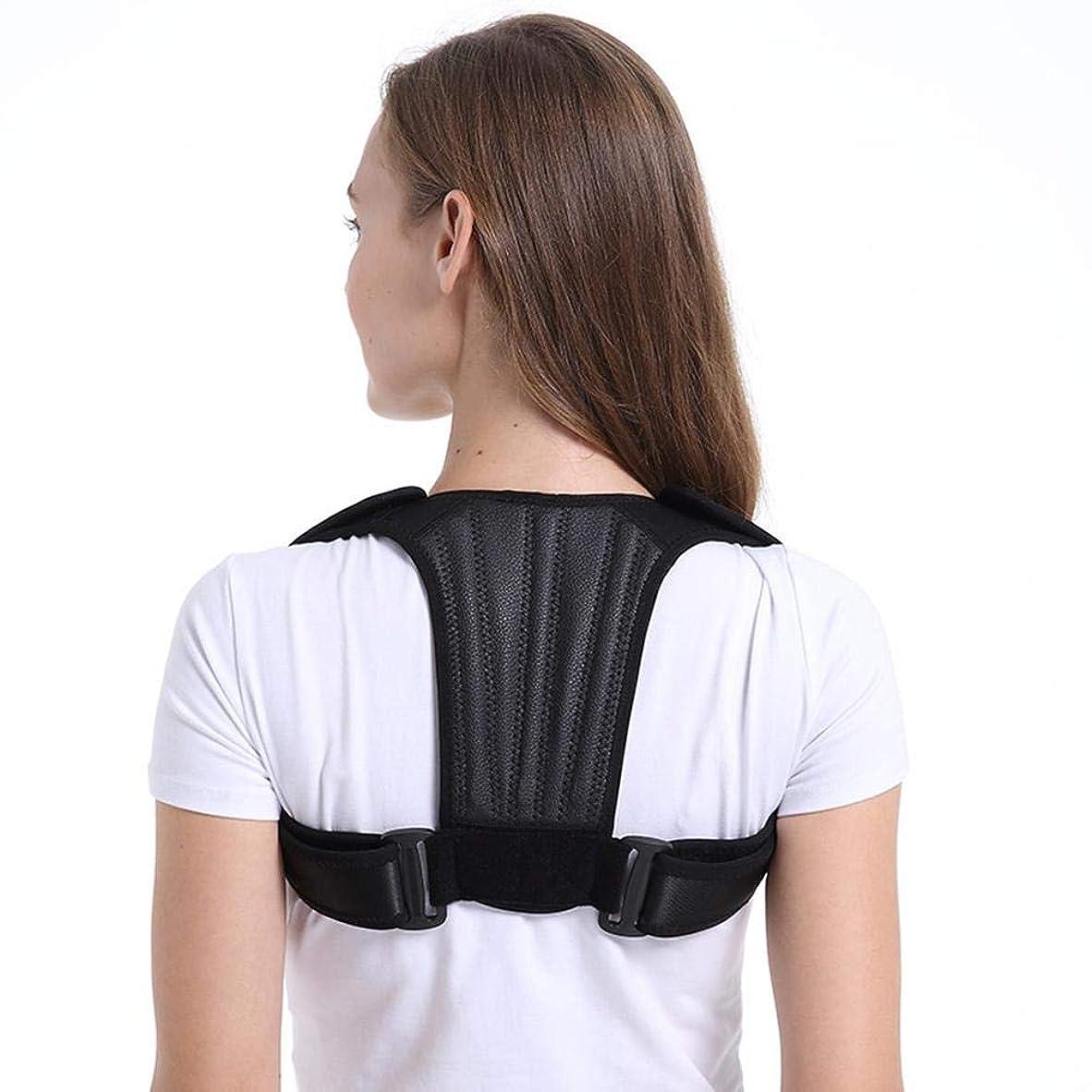 洋服勝つトピックBrill(ブリーオ)姿勢矯正器姿勢トレーナーストレイテナー健康で直立した姿勢のための伸縮性のある通気性ストレイテナー