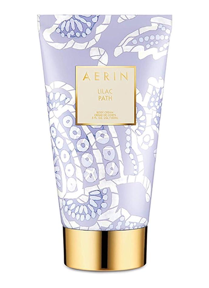 作成者遺伝子ヘクタールAERIN 'Lilac Path' (アエリン ライラック パス) 5.0 oz (150ml) Body Cream ボディークリーム by Estee Lauder for Women