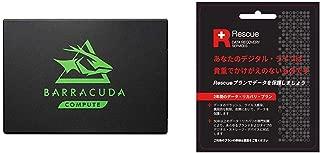 【2020年モデル】Seagate BarraCuda 120 SSD 500GB PS4動作確認済 5年保証 2.5インチ 内蔵SSD SATA 3DTLC ZA500CM10003/エコパッケージ + Seagate Rescue Service 2年プラン データレスキュー 復旧サービス