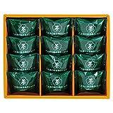 コロンバン 八女茶の抹茶焼きショコラ 12個