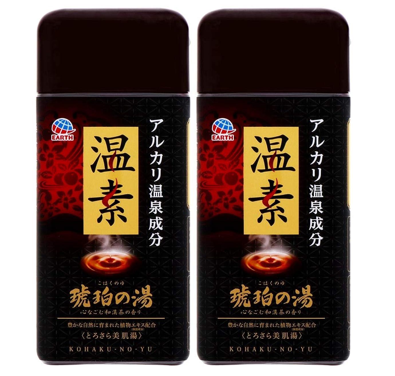 植物学者層黒くする[Amazon限定ブランド] 温素 琥珀の湯 いい湯めぐり 入浴剤 600g x 2個