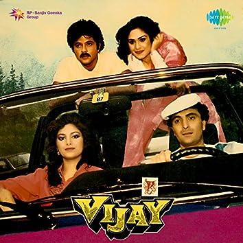 Vijay (Original Motion Picture Soundtrack)